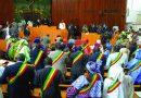 Affaire des 94 milliards : Quel obstacle pour la Commission d'enquête…