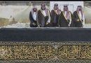 Un prince saoudien sur la Kaaba : Les musulmans choqués