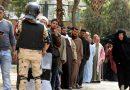 Référendum constitutionnel en Egypte: c'est parti pour 3 jours de vote